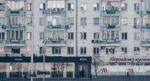 Як відкрити магазин або кафе в житловому будинку: переведення в нежитловий фонд